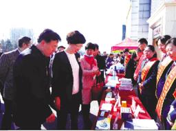 东营举办系列消费者权益宣传活动