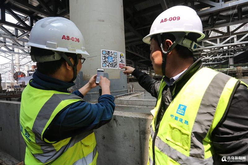 """北京赛车app苹果手机:青岛红岛高铁站挺起""""钢脊梁"""",计划年底竣工"""