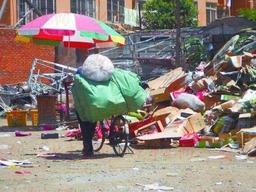 废品价格走低 收购量缩减,有的破烂王已经不干了