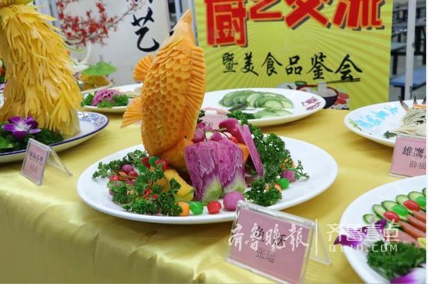 近日,驻烟高校餐厅大厨切磋厨艺品鉴美食活动在滨州医学院烟台校区成功举办。