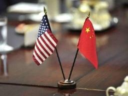 新华社评美方言论:任何对中国的恶意诋毁都是徒劳