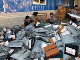 双12包裹超3亿件!国家邮政局:天寒地冻,请包容快递员