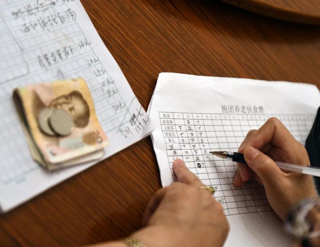 报告称2035年养老金耗尽结余,80后没退休就花