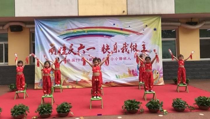 市中区泺源幼儿园舞蹈:中国范!