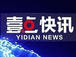 青岛市一居民楼发生爆燃最新消息:1人死亡,7人受伤