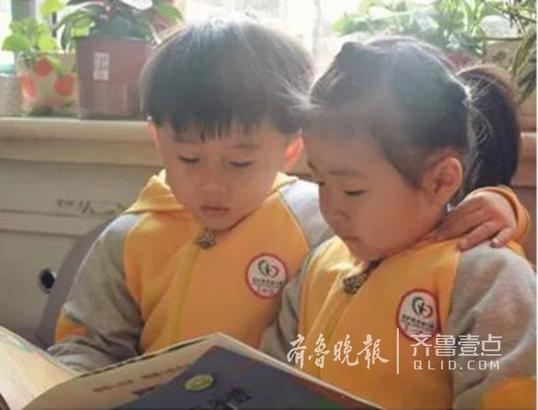 巧合,真巧合,太巧合了!在兖矿机关幼儿园里上学很幸福,因为在这里能认识11对双胞胎,其中5对是龙凤胎,这些个双胞胎们既萌翻了老师,也弄晕了同学。      新新兖矿  齐鲁晚报·齐鲁壹点