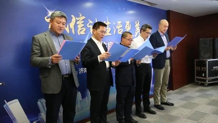济南市房协发出诚信倡议:杜绝价格欺诈和虚假宣传