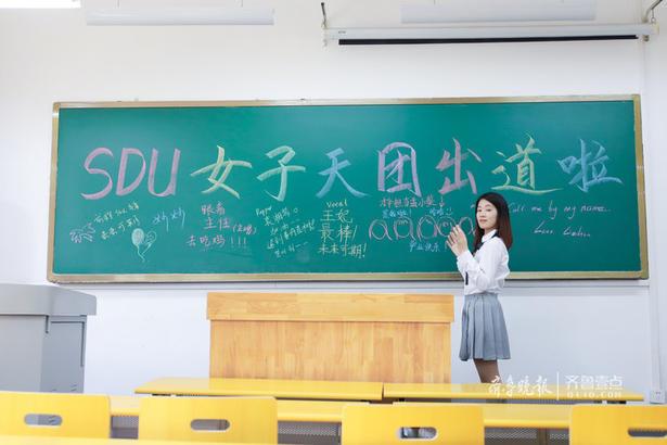 """6月28日,小编收到来自山东大学2014级旅游管理毕业生的""""最美毕业季""""稿件投稿,纪念大学时光的写真摄影。"""