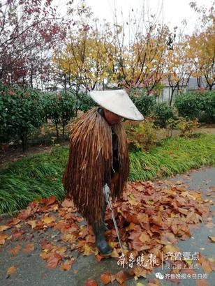 大爷穿着蓑衣在雨中清理落叶,蓑衣的外边已经被雨水打湿了,但是翻看内里,还是干燥的。